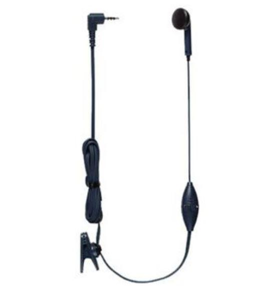 Gewa/Abilia Headset Control Omni